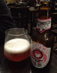 Hitachino Red Rice Beer